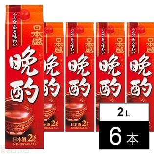 【6本】日本盛 晩酌2L