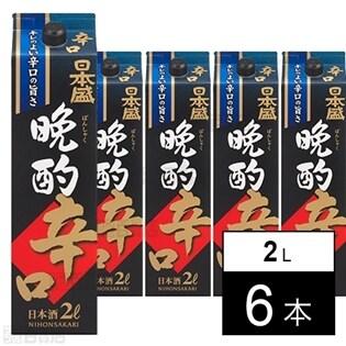 【6本】日本盛 晩酌辛口2L