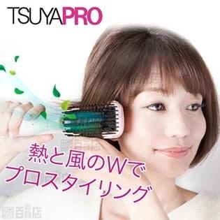 TSUYAPRO Styler(R) (ツヤプロスタイラー)/DS-5000