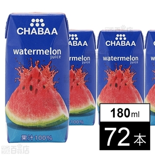 CHABAA100%ジュース  ウォーターメロン