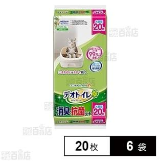 【6袋】デオトイレ 消臭・抗菌シ-ト 20枚