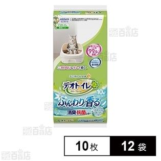 【12袋】デオトイレふんわり香る消臭・抗菌シート 10枚