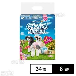 【8袋】マナーウェア中型犬女の子用 Mサイズ ピンクリボン・青リボン 34枚