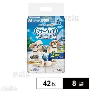 【8袋】マナーウェア 男の子用 Mサイズ 迷彩 42枚