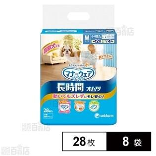 【8袋】マナーウェア ペット用 長時間紙オムツ M 28枚