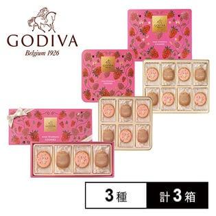 GODIVA あまおう苺クッキーアソートメント 3種3箱セット