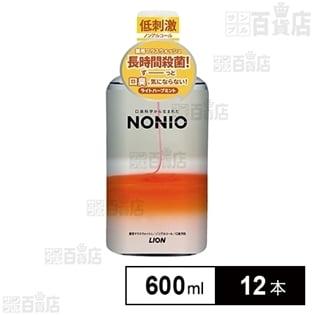 NONIOマウスウォッシュ ライトハーブミント 2019限定デザイン品