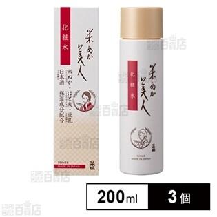 日本盛米ぬか美人化粧水 200ml