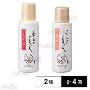 日本盛 米ぬか美人 化粧水/乳液