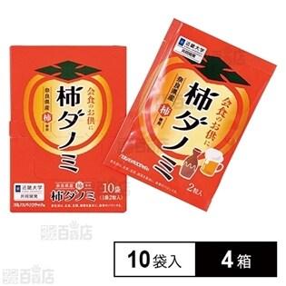 [40袋]柿ダノミ | 住江織物×近畿大学【サンプル百貨店特別セット】