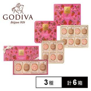 GODIVA あまおう苺クッキーアソートメント 3種6箱セット