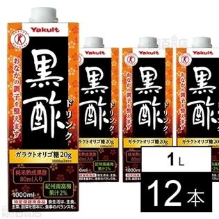 (特定保健用食品)黒酢ドリンク 1L