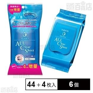 洗顔専科 すっぴん磨きクレンジング シート増量品