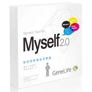 GeneLife Myself 2.0