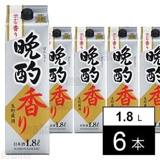 【6本】日本盛 晩酌 香り愉しむ生貯蔵酒1.8L