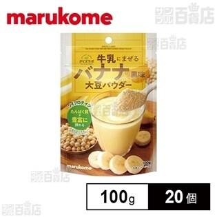 ダイズラボ 牛乳にまぜる大豆パウダー バナナ風味