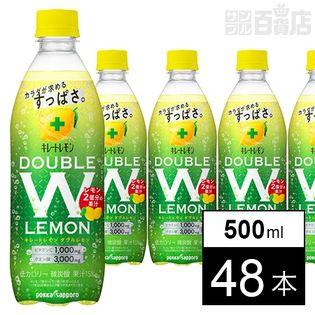 キレートダブルレモン 500mlPET