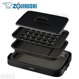象印(ZOJIRUSHI)/ホットプレート やきやき (3枚プレート)/EA-KJ30-BA
