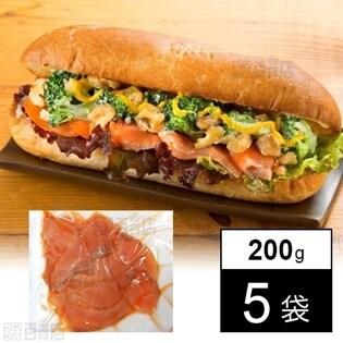 【5袋】スモークシルバーサーモンスライス200g
