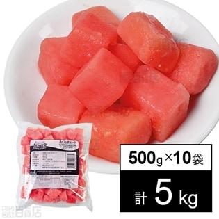 10袋 トロピカルマリア スイカ チャンクを税込 送料込でお試し サンプル百貨店 株式会社アスク