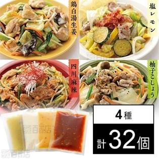 ケイパック 香りと彩りの野菜炒めソース 4種