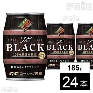 ダイドーブレンド ザ・ブラック