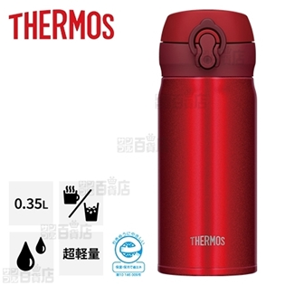 [メタリックレッド] サーモス(THERMOS)/真空断熱ケータイマグ (350ml)/JNL-354-MTR