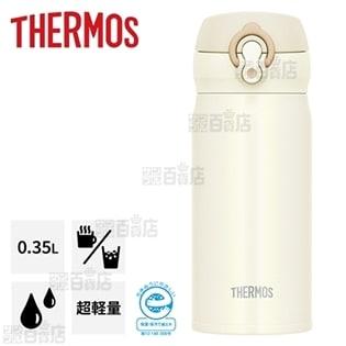 [クリームホワイト] サーモス(THERMOS)/真空断熱ケータイマグ (350ml)/JNL-354-CRW