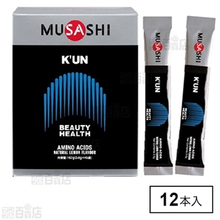 K`UN【アミノ酸サプリメント】