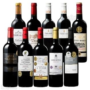 格上メドック入り!! 総受賞メダル数20冠 フランス赤ワイン10本セット