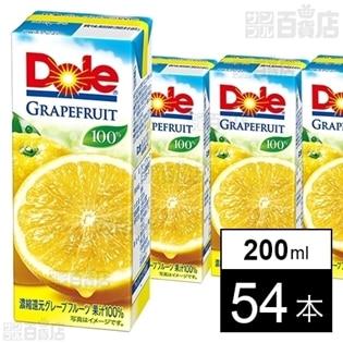 Dole(R) グレープフルーツ100%
