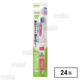 トゥービー・ホワイト 歯ブラシ