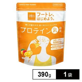 フートレプロテイン オレンジマンゴー味