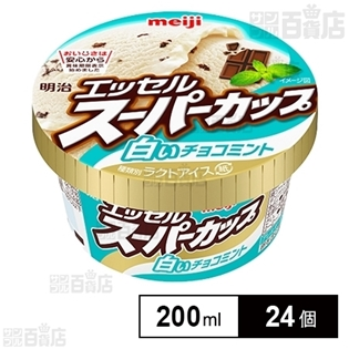 【24個】明治 エッセルスーパーカップ 白いチョコミント
