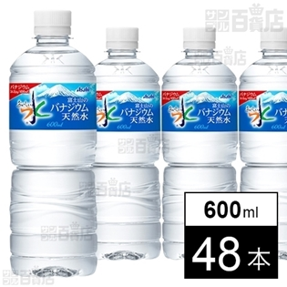 アサヒ おいしい水 富士山のバナジウム天然水 PET600ml