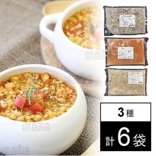 【3種計6個】雑穀の彩りサラダ/雑穀のリゾット/雑穀のパエリア風