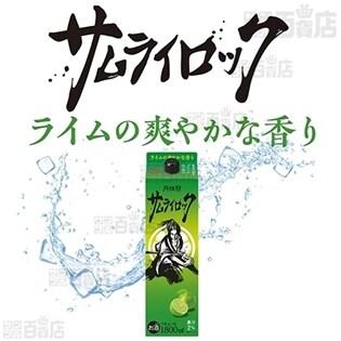 【6本】月桂冠 サムライロック1.8Lパック