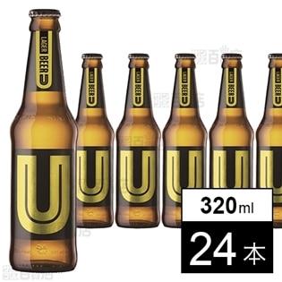 【24本】タイ  Uビール  320ml瓶