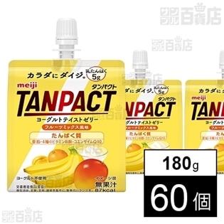 TANPACT ヨーグルトテイストゼリー フルーツミックス風味