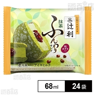 【24袋】辻利 抹茶ふんわりサンド 粒あずき入り 68ml