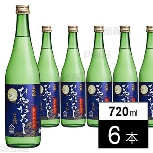 【6本】日本盛 ひやおろし特別純米酒 720ml