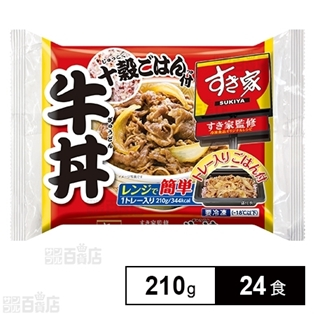 [24食]すき家 十穀米牛丼 210g