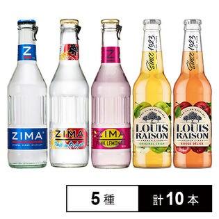 【5種10本】モルソン・クアーズ  お勧めボトルセット(コースター2枚付き)