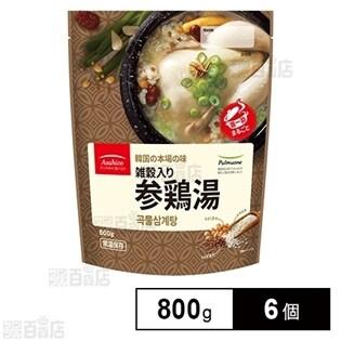雑穀入り参鶏湯