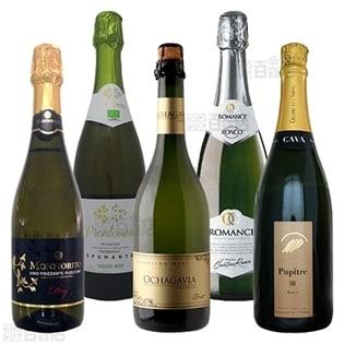 [計5本]スペイン・イタリア・チリ産入り スパークリングワイン飲み比べ5本セット