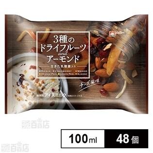 【48個】メイトー 3種のドライフルーツ&アーモンド