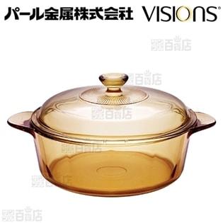 パール金属/VISIONS 中が見える卓上鍋 (24cm)/CP-8721
