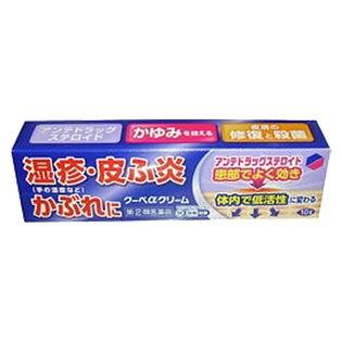 [3個]【指定第2類医薬品】クーペαクリーム