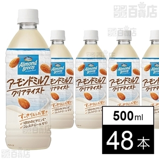 [48本]ポッカサッポロフード アーモンドミルク 500ml PET