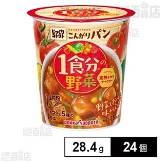 こんがりパン 野菜トマトチャウダー 28.4g